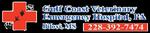 Gulf Coast Veterinary Emergency Hospital