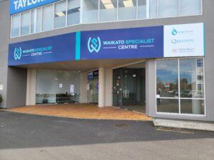 Waikato Specialist Centre Front