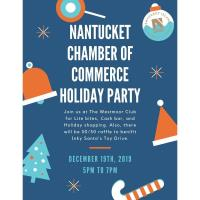 2019 Annual Chamber Holiday Party