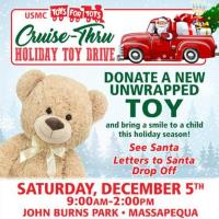 Cruise Thru Holiday Toy Drive