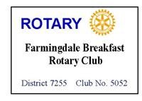 Farmingdale Breakfast Rotary