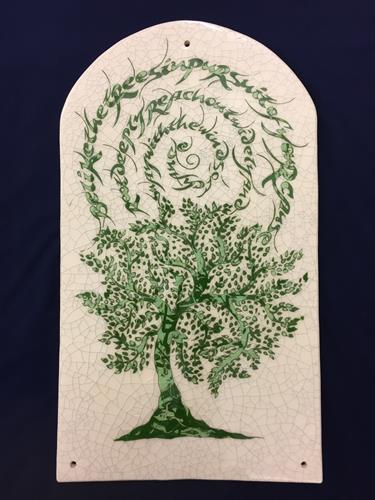 Individual Tiles - Tree