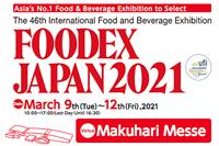 Ideal Foods Ltd, a Cornish Seafood Export Company, is to join the UK Pavilion at Foodex Japan 2021