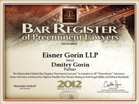 Gallery Image dmitry-preeminent-lawyers-plaque.jpg