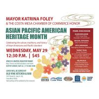 2019 Asian Pacific American Heritage Luncheon