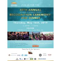2019 40th Annual Les Miller Outstanding Students Dinner