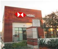 HSBC Bank USA - Costa Mesa