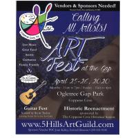Art Fest At The Gap