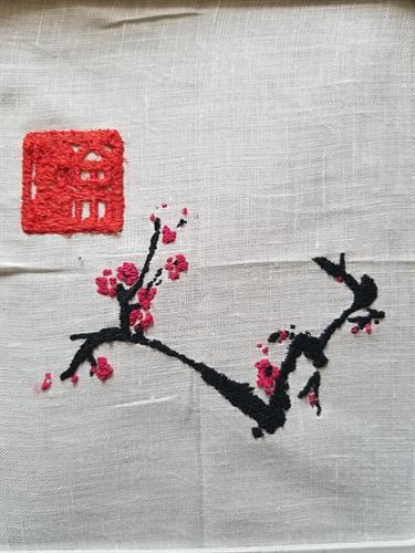 Grace Yu Art Studio Chinese art embroidery