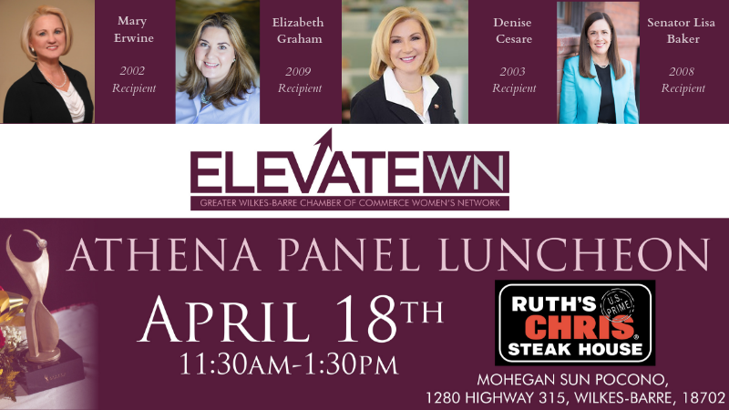 Athena Panel Luncheon: Meet the Area's Most Inspiring Women!