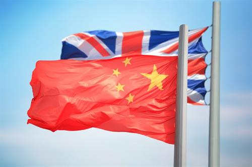We create trading partnerships between the UK and China We offer support at all levels, from regional economic development teams, to individual innovation-based companies seeking growth opportunities.
