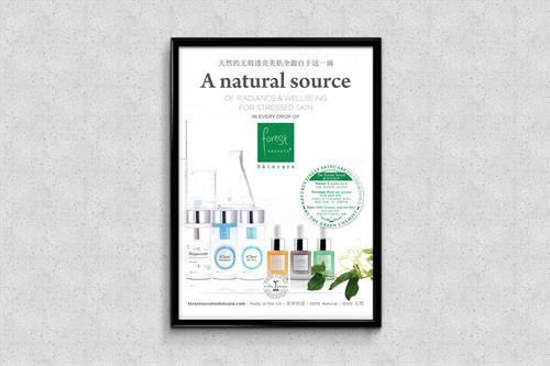 Gallery Image Cosmetics-Poster-Design-Highbridge-Somerset.jpg