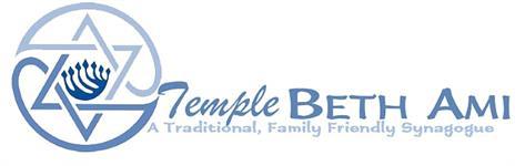 Temple Beth Ami Synagogue