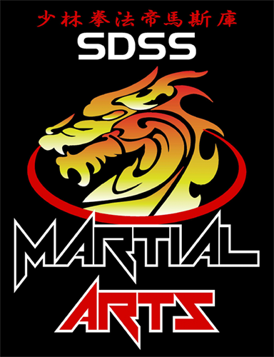 Gallery Image SDSS-New-Logo-2017.png