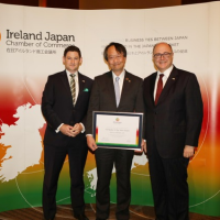 Ricoh named Company of the Year by Ireland Japan Chamber of Commerce