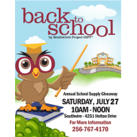 Southwire Annual School Supply Giveaway