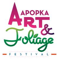 59th ANNUAL APOPKA ART AND FOLIAGE FESTIVAL April 24th and April 25th, 2021
