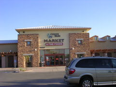 FOR SALE or Lease commercial property in Coyote Wash Shopping Ctr in Wellton, AZ