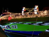 Ride in the Fort Myers Beach Christmas Boat Parade