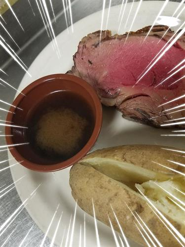 Prime Rib Friday and Saturday nights starting at 4pm until supplies last