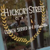 ALLAMY Investments, LP dba Hickory Street Cafe