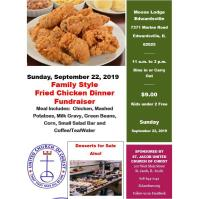 Family Style Fried Chicken Dinner Fundraiser