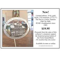 Museum Ornaments Now Available!