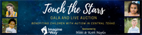 10th annual Touch the Stars Gala
