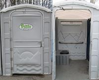 The Toad Portable Toilet