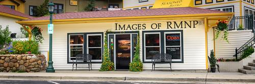 Images of RMNP gallery - Outside view