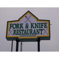 Fork and Knife Restaurant Manitowoc - Manitowoc