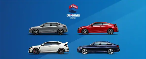 2019 Car & Drivers BEST!