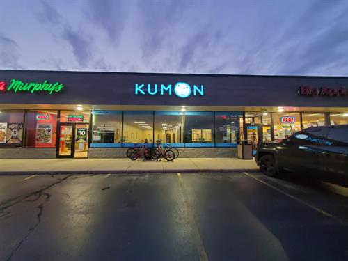 Kumon at Night