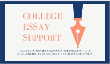 College Essays for Lincoln-Way LLC