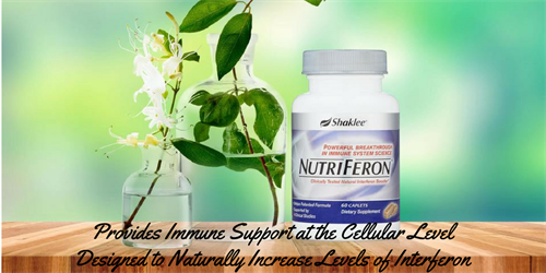 Gallery Image Nutriferon_with_Text.png