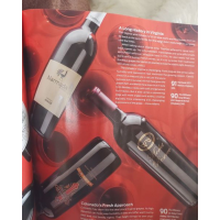Narmada Merlot wins high Accolades and feature in Wine Enthusiast Magazine