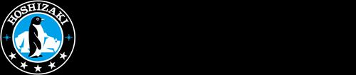 Hoshizaki 5-star text logo