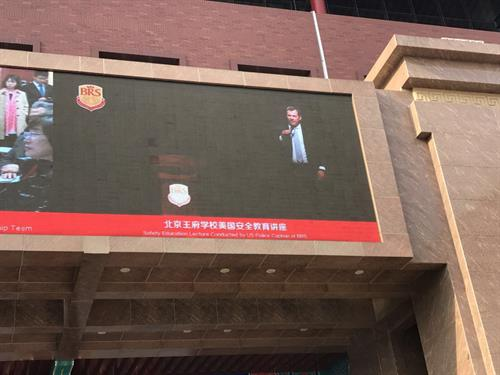 Marquee Outside the Royal Beijing School in Beijing, China Training Students about safety