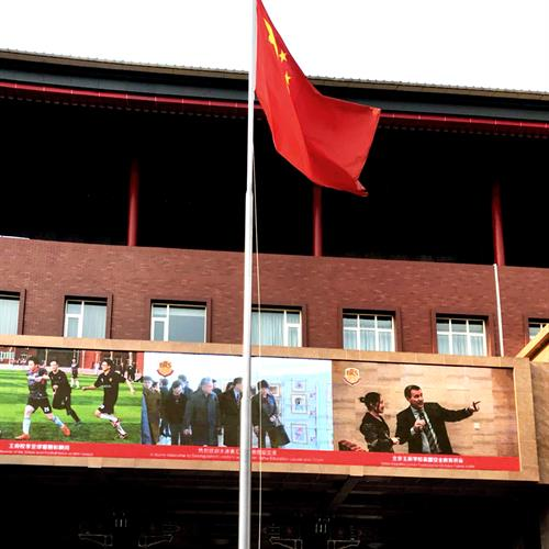 Marquee Outside the Royal Beijing School in Beijing, China that also hosted the Business Lecture