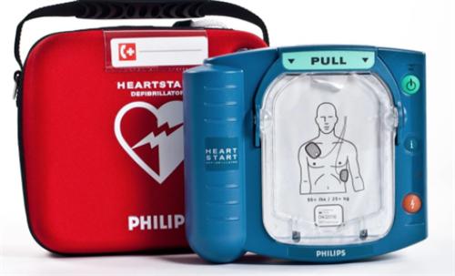 AED/Defibrillators