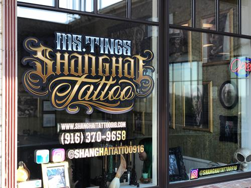 Ms. Tings Shanghai Tattoo Folsom, Ca Store Front