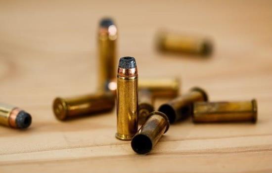 Guns & Ammunition