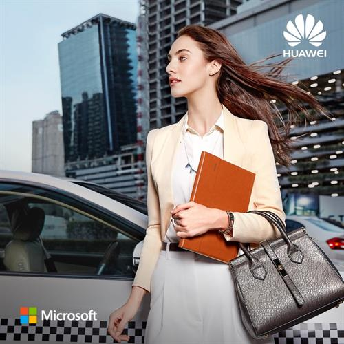 The stylish and powerful @Huawei MateBook is the perfect work companion. Pre-order today.  http://retail.ms/t0UEVr
