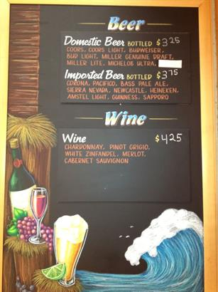 Beer & Wine Menu Board