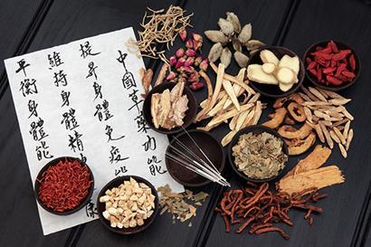 Herbology