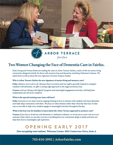 The Arbor Difference