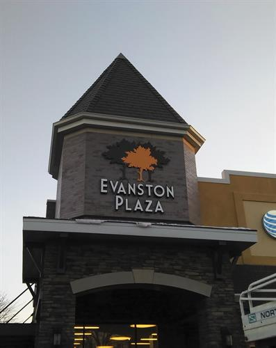 Evanston Plaza Wall Sign