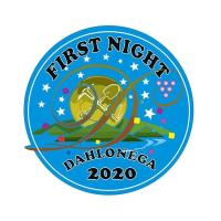 FIRST NIGHT DAHLONEGA 2020
