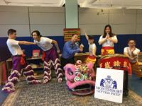 2020 Lunar New Year Celebration for Kids and Families