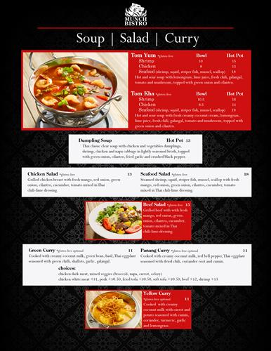 Soup | Salad | Curry